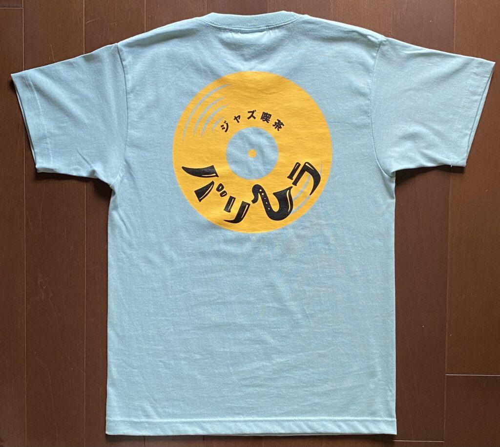画像に alt 属性が指定されていません。ファイル名: T-shirts.sky_.back_-1024x915.jpg