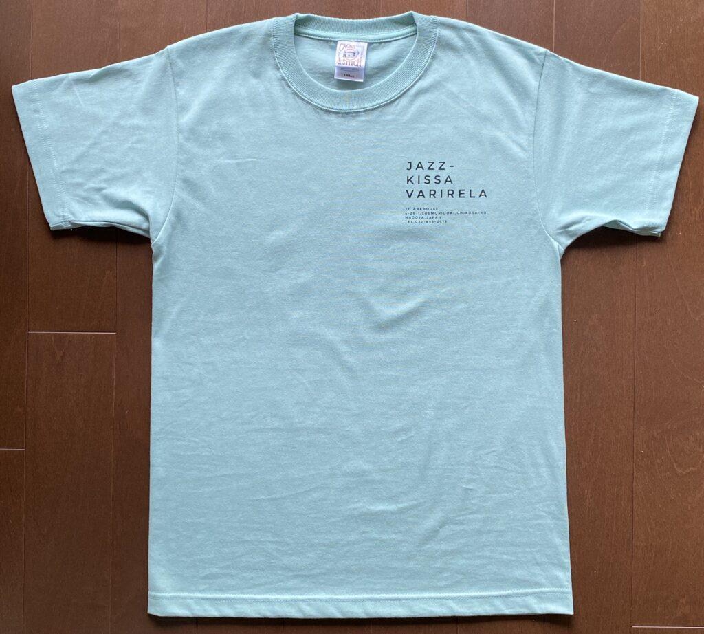 画像に alt 属性が指定されていません。ファイル名: T-shirts.sky_.front_-1024x922.jpg