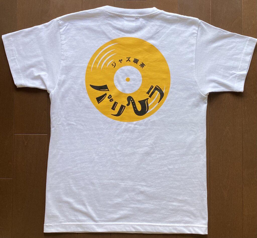 画像に alt 属性が指定されていません。ファイル名: T-shirts.white_.back_-1024x949.jpg